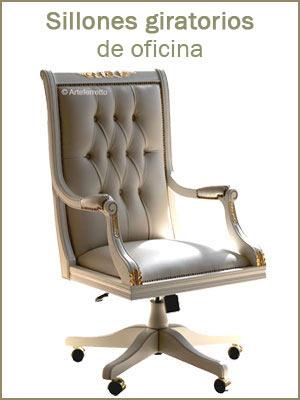 Sillones giratorios de oficina, sillones elegante acolchados, sillones giratorios de madera maciza