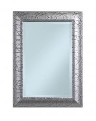 Espejo pan de plata con frisos en relieve y forma rectangular