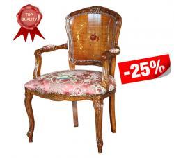 sillón con marqueterías, sillón de estilo clásico, sillón de madera, sillón frances